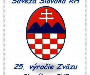 25. výročie Zväzu Slovákov v Chorvátskej republike