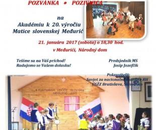 MS Međurić: Akadémia k 20. výročiu Matice slovenskej  Međurić